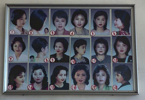 Acconciature di stato in Corea del Nord