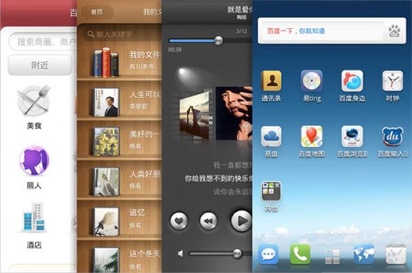 Screenshot di Baidu Yi