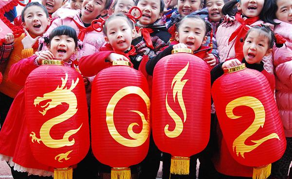 Capodanno 2012 in Cina