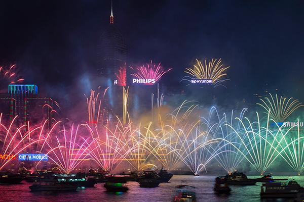 L'arrivo del 2013 a Hong Kong