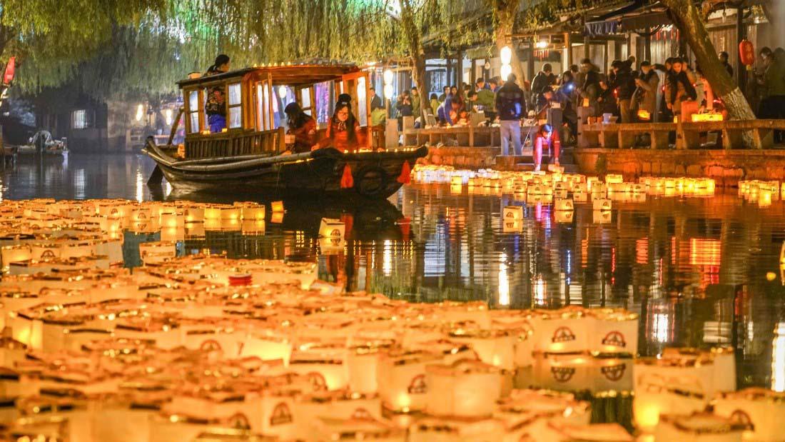 Capodanno 2016 in Cina