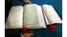 Il libro delle firme