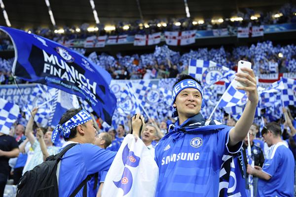 Tifosi del Chelsea