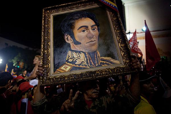 Una foto di Simon bolivar
