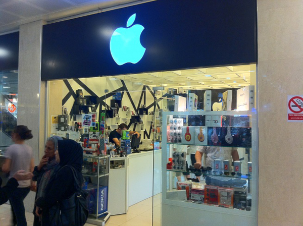 Un falso Apple Store in Iraq