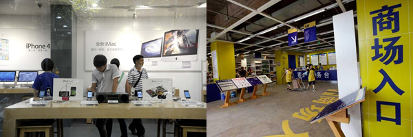 Apple Store e Ikea clonati in Cina