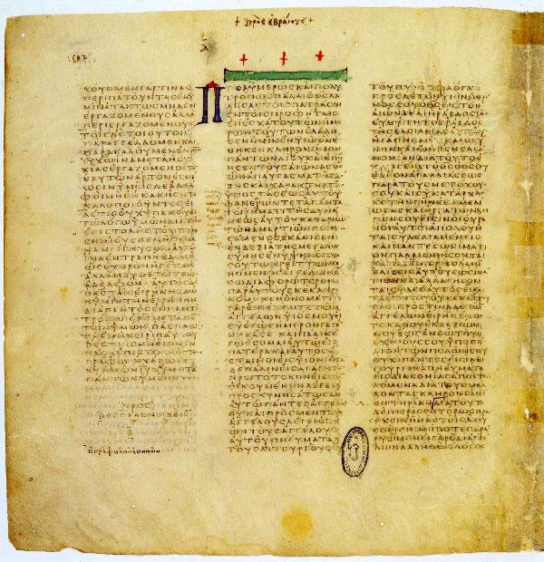 Una pagina del Codex Vaticanus