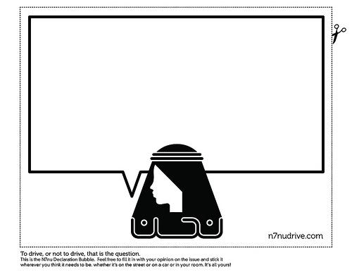 Il logo della protesta contro il divieto per le donne di guidare