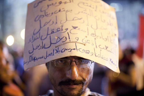 Manifestante anti Morsi