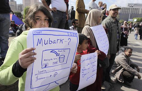 Cartelli contro Mubarak