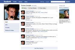 La pagina del mio profilo su Facebook Lite