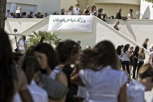 Le ragazze all'Accademia libica