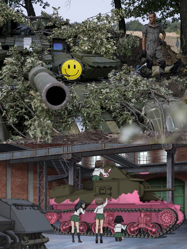 Smile su un carroarmato ucraino e Girls und Panzer
