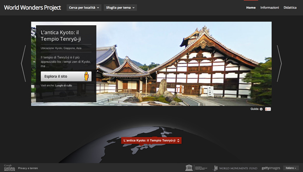 Screenshot di Google World Wonders Project