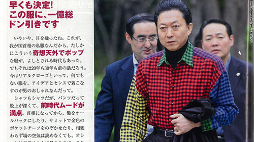 Il primo ministro Hatoyama indossa una camicia a scacchi multicolore