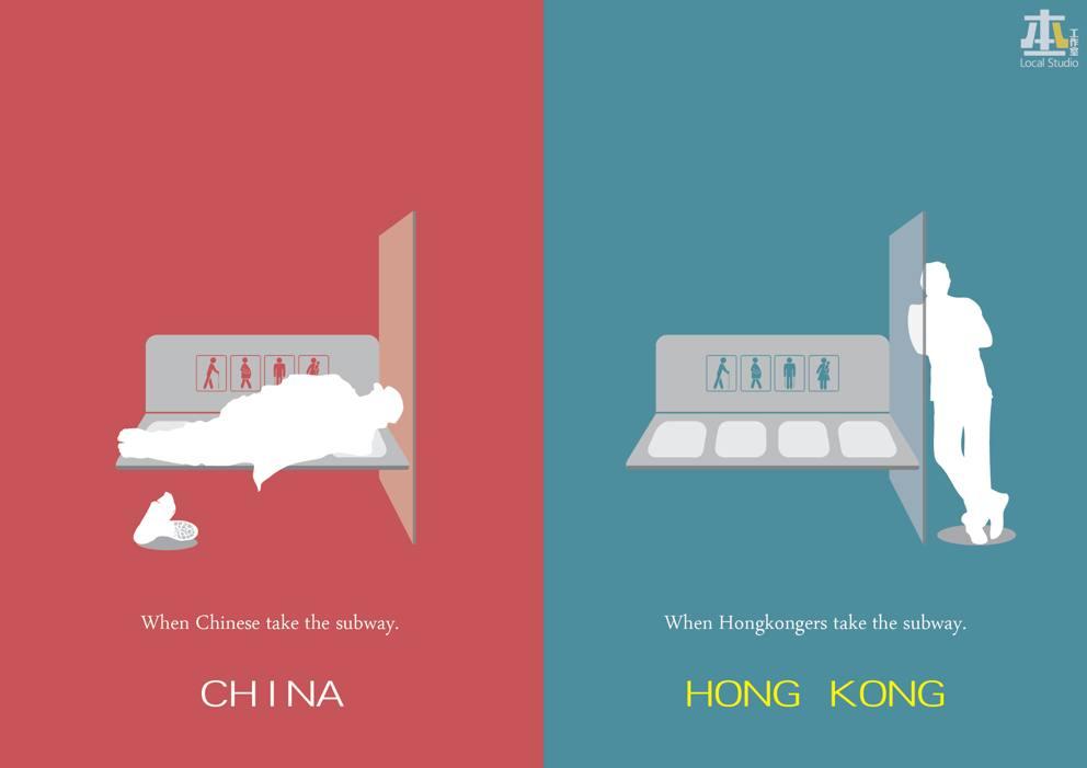Illustrazione sl perché Hong Kong non è la Cina