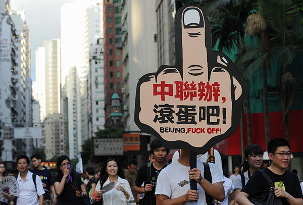 Proteste anti-cinesi a Hong Kong