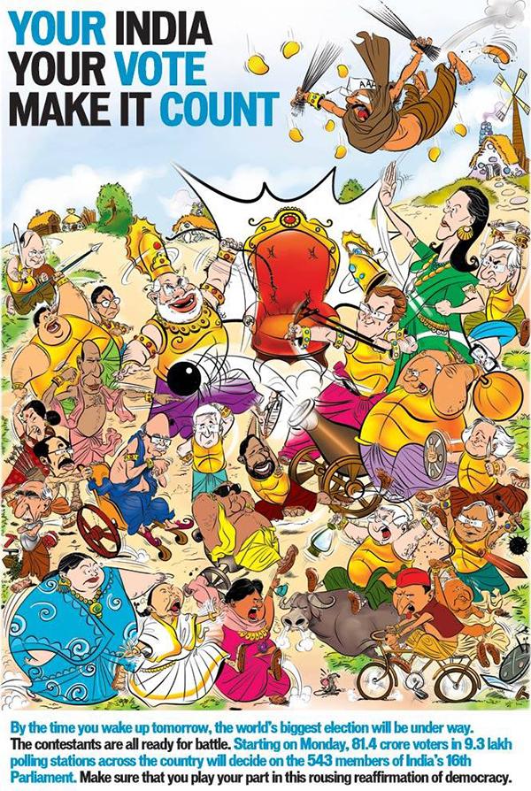 La coprtina dell'Hindustan Times per le elezioni indiane 2014