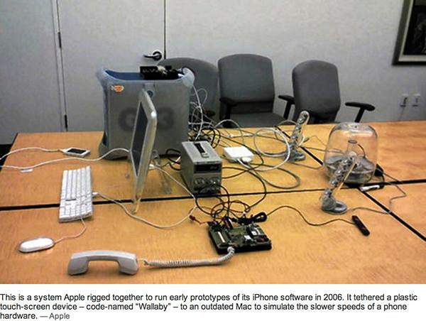 La stanza in cui è nato l'iPhone