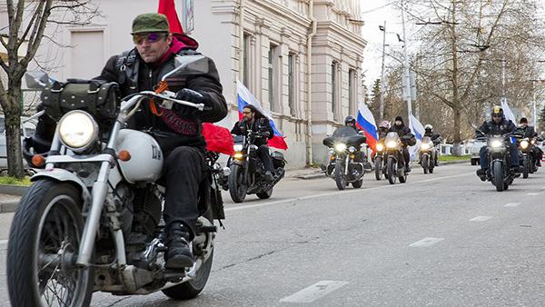 I Lupi della Notte in Crimea