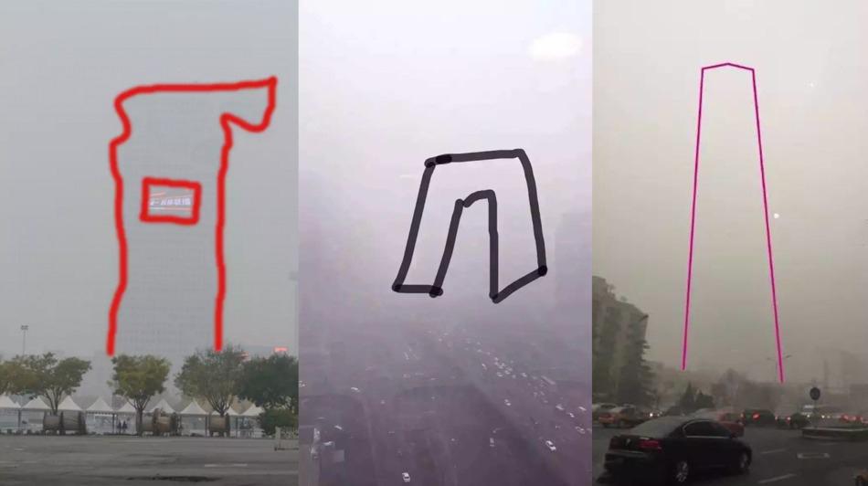 Lo smog a Pechino e i monumenti invisibili disegnati