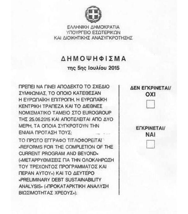 Scheda referendaria greca