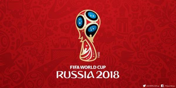 Il logo di Russia 2018