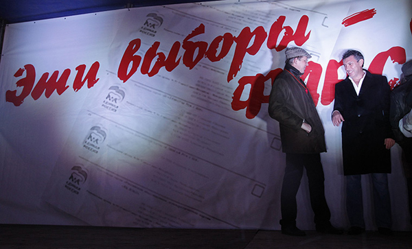 Leader dell'opposizione russa