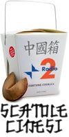 Il logo di 'Scatole Cinesi'