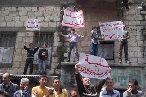 Protestanti siriani