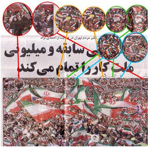 La foto ritoccata dei sostenitori di Ahmadinejad