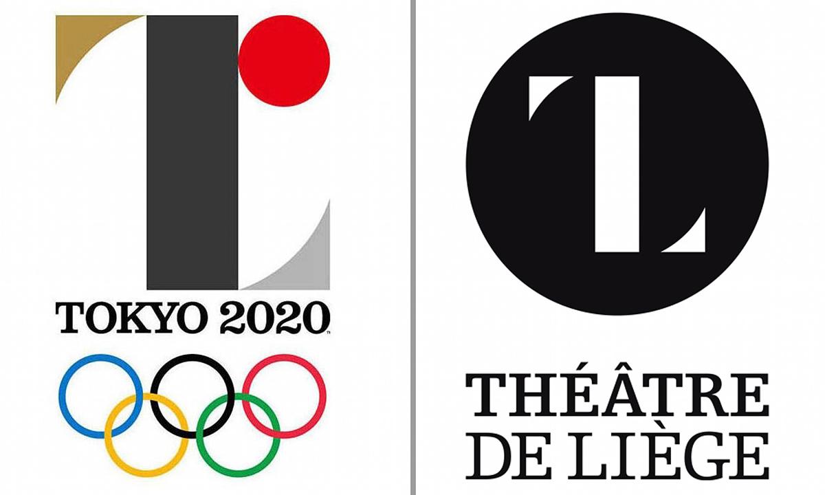 Il logo di Tokyo 2020 e quello a confronto