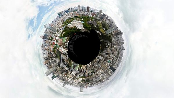 Panorama di Tokyo in gigapixel