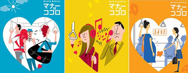 I manifesti educativi nella metropolitana di Tokyo
