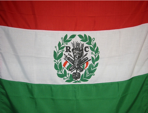 Il tricolore della Repubblica Cispadana