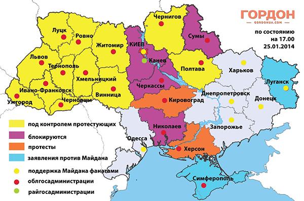 Lo stato delle proteste in Ucraina in una mappa