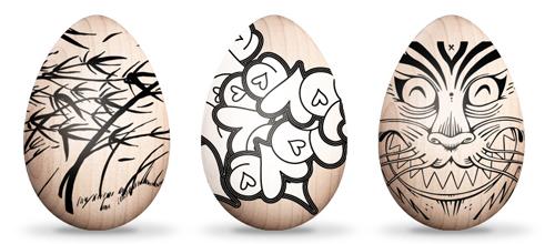 Le uova pasquali d'artista