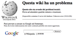 Screenshot da Wikipedia